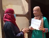 """حملة """"احميها من الختان"""" تستهدف 2930 حالة بقرى ومدن بشمال سيناء"""