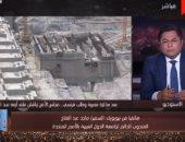 مندوب الجامعة العربية بالأمم المتحدة يكشف سيناريوهات مصر بمجلس الأمن