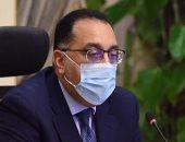 بلومبرج: انتعاش كبير لنشاط الأعمال فى مصر خلال شهر يونيو بعد نهاية الإغلاق
