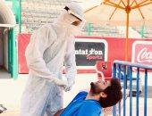 صور.. لاعبو الأهلى يخضعون للمسحة الطبية الرابعة قبل عودة الدورى