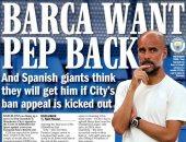 تعثر برشلونة وطلب عودة جوارديولا الأبرز فى صحف العالم.. صور