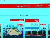 وزير الاتصالات يستعرض تفاصيل تدشين موقع رئاسة الجمهورية