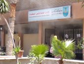 السيطرة على حريق محدود بالمكتبة المركزية بجامعة الإسكندرية
