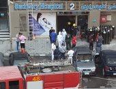 صحة الإسكندرية: الدفع بـ18 سيارة إسعاف لنقل المرضى بعد حريق مستشفى سيدى بشر