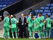 زيدان يمنح لاعبي ريال مدريد راحة 24 ساعة قبل مواجهة خيتافي