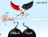 """ثورة 30 يونيو وإرادة المصريين.. فى كاريكاتير """"اليوم السابع"""""""