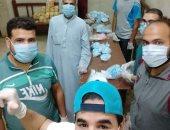 بالجهود الذاتية شباب قرية الشيخ حسين بالمنيا تواجه فيروس كورونا