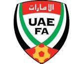 الاتحاد الإماراتى يحدد مواعيد فترتى الانتقالات الصيفية والشتوية