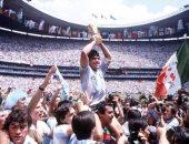 """إعلان حي """"لا باتيرنال"""" الأرجنتيني عاصمة عالمية لكرة القدم تكريما لمارادونا"""