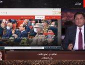وزير الاتصالات: السيسى أكد ضرورة الأمانة ودقة عرض المعلومات بموقع الرئاسة