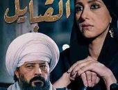 """إعادة عرض مسلسل """"بنت القبايل"""" على التليفزيون المصرى"""