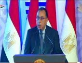 رئيس الوزراء: مصر ستضم 30% من حجم النمو العمرانى عالميًا العقد القادم