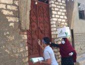 التضامن الإجتماعى ببنى سويف: توزيع سلع غذائية ونشر التوعية الصحية بالقرى