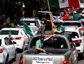 متظاهرون فى مسيرة بالسيارات لعزل رئيس المكسيك