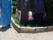 صحة بنى سويف: تعافى 3 مصابين بكورونا وخروجهم من مستشفى الحميات