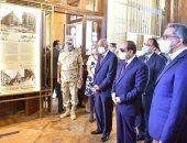 وزير الأثار: افتتاح قصر البارون يؤكد على دعم مصر غير المسبوق للسياحة