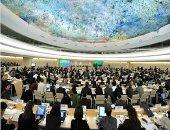 الاستراتيجية الوطنية: انتهاكات حقوق الإنسان تعود لضعف الثقافة والموروثات الخاطئة