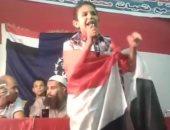 """صورتك فى 30 يونيو.. """"محمود"""" من الدقهلية وقف لإلقاء الشعر وعمره 11 عاما"""