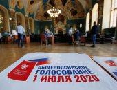 سفارة روسيا فى كييف تعلن فتح جميع مراكز التصويت على التعديلات الدستورية
