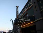 مديرة مهرجان Sundance تكشف كيف ستقام فعالياته فى ظل جائحة كورونا