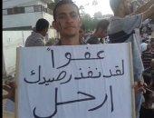 """صورتك فى 30 يونيو.. """"مجدى"""" من رشيد فخور بمشاركته فى الثورة"""