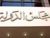 تعرف على اختصاصات دوائر محكمة القضاء الإدارى بعد اعتمادها رسميا