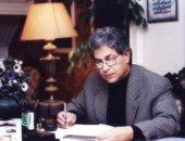 وفاة والد ياسر سامى مخرج مسلسل النهاية