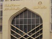 إخلاء سبيل 5 متهمين بإعادة إحياء رابطة ألتراس الأهلي بضمان محل الإقامة