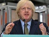 الاقتراض الحكومى فى بريطانيا يققز لمستوى قياسى عند 128 مليار استرلينى فى 3 أشهر
