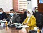 وزيرة الصحة: بدء استخدام عقار ريمديسفير لعلاج مرضى كورونا وفقًا لضوابط محددة