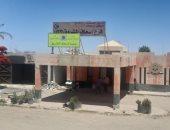 جهاز الشروق: تشغيل مقر خدمة عملاء شركة غاز مصر وتطوير وحدة إسعاف ومدخل السويس (2)