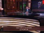"""عبد المجيد محمود: قلت لمرسى فى الاتحادية """"مكانك السجن بس إرادة ربنا تحكم مصر"""""""
