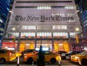 نيويورك تايمز تنقل جزءا من مكتبها فى هونج كونج إلى كوريا الجنوبية