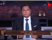 """عبد المجيد محمود لـ""""خالد أبو بكر"""": إنجازات السيسى تعبر عن إرادة قوية نحو """"مصر الحديثة"""""""