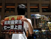 وقفة احتجاجية بهونج كونج بعد فرض البرلمان الصينى لقانون الأمن القومى.. صور