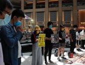 متظاهرو هونج كونج يحتجون على إقرار البرلمان الصينى قانون الأمن القومى