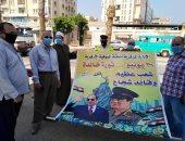 رئيس الإدارة المركزية الأزهرية بالمنوفية: 30 يونيو إرادة شعب خرج لحماية مقدراته