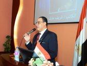 """صور.. شريف عارف في محاضرة """"دولة الفوضى"""": ثورة 30 يونيو كانت ضرورة حتمية"""