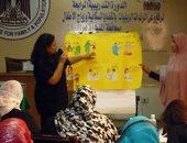 الأمم المتحدة للسكان يصدر تقرير تعزيز استراتيجية مصر لزيادة تنظيم الأسرة