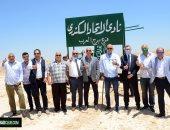 الاتحاد السكندرى يتسلم رسمياً أرض برج العرب بمساحة 52.4 فدان