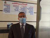 """رئيس جامعة الأقصر يكشف لـ""""اليوم السابع"""" إجراءات الوقاية من كورونا"""