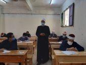 غدا.. طلاب القسم العلمى للثانوية الأزهرية يختتمون امتحاناتهم بمادة التفسير