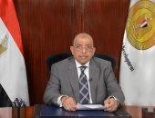 محافظ الغربية: وزير التنمية المحلية يتفقد كورنيش القاصد ومنطقة البدوى اليوم