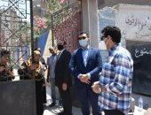 وزير الرياضة يقرر غلق مركز شباب الحوتية وإحالة مسئوليه للتحقيق