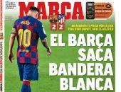 تعثر برشلونة وهدية ريال مدريد الثمينة الأبرز فى صحف العالم.. صور