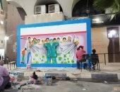 إنشاء أول جدارية للدعم النفسى للقطاع الصحى بالعريش