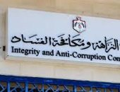 الأردن: توقيف 11 شخصا فى الجويدة والبلقاء فى قضايا فساد جديدة