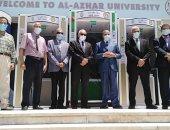 بالصور..جامعة الأزهر تطور بوابات ذكية للتعقيم متعددة الوظائف لخدمة المجتمع