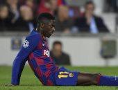 ديمبلى يصدم برشلونة ويغيب عن مواجهات دورى أبطال أوروبا