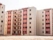 محافظة الجيزة تطرح 64 وحدة سكنية بالمشروع القومى للإسكان بمدينة 6 أكتوبر
